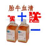 bioind胎牛血清(04-001-1A),RPMI-1640,DMEM培养基云南昆明总代理千亿国际886